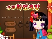 Play Cooking sushi