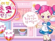 Play Suzzy cooking