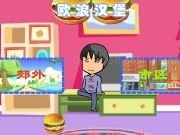 Play Burger lasy